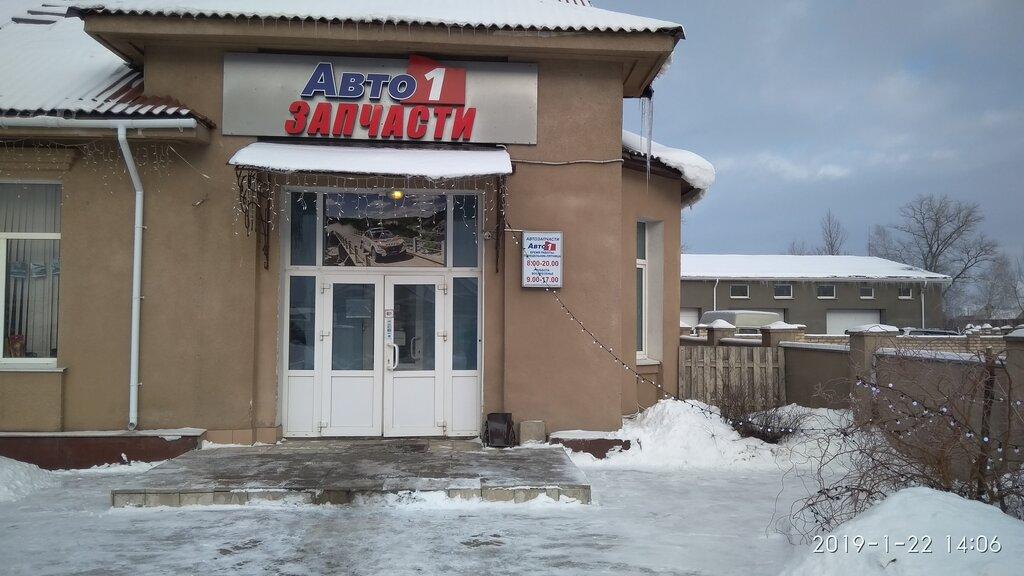 магазин автозапчастей и автотоваров — Авто 1 — Полоцк, фото №5