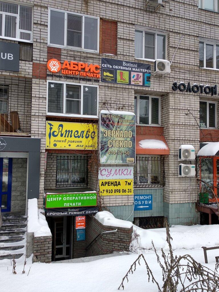 срочное фото нижний новгород нижегородский район мультфильмов