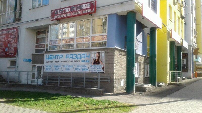ЦР Невзоровых, ул. Невзоровых, 53