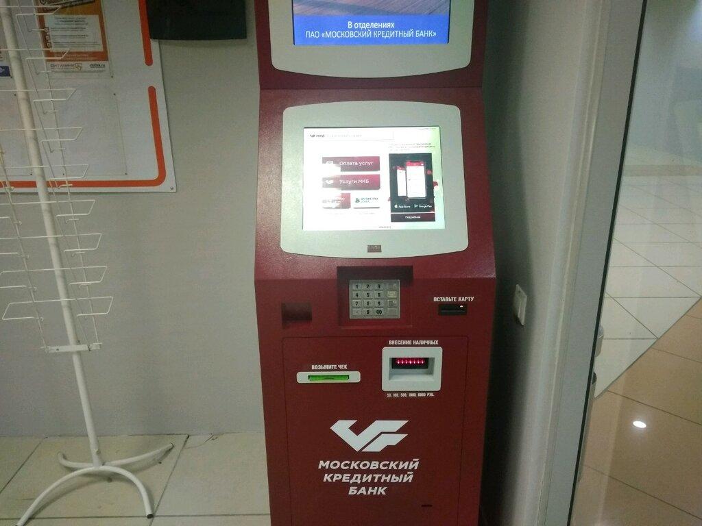 Банкоматы Московский Кредитный Банк в Жуковском: точные адреса объектов, где находятся банкоматы, удобное расположение на магистралях.