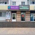 Boxberry, Заказ курьеров в Бокситогорском районе