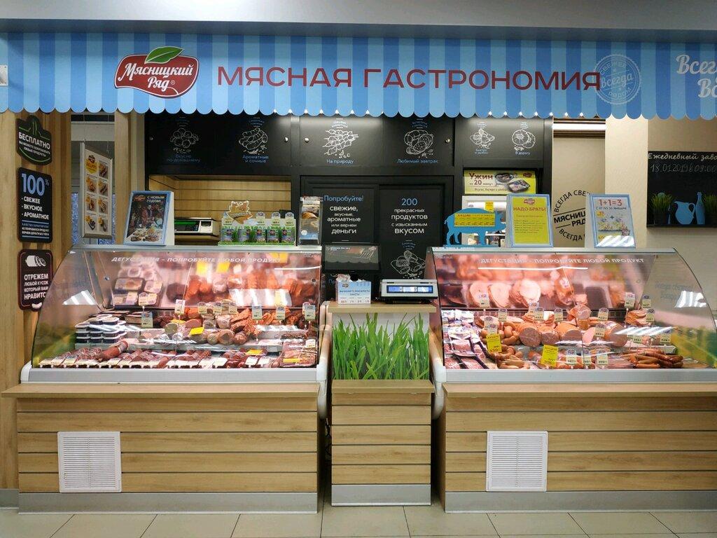 интерьера колбасные магазины европы фото одном