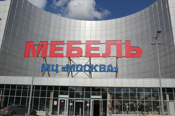 магазин мебели — Mebel VIA — Москва, фото №2