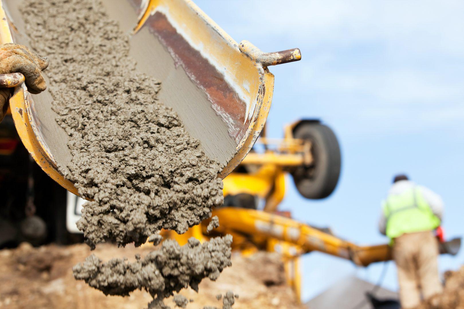 бетон в ногинске
