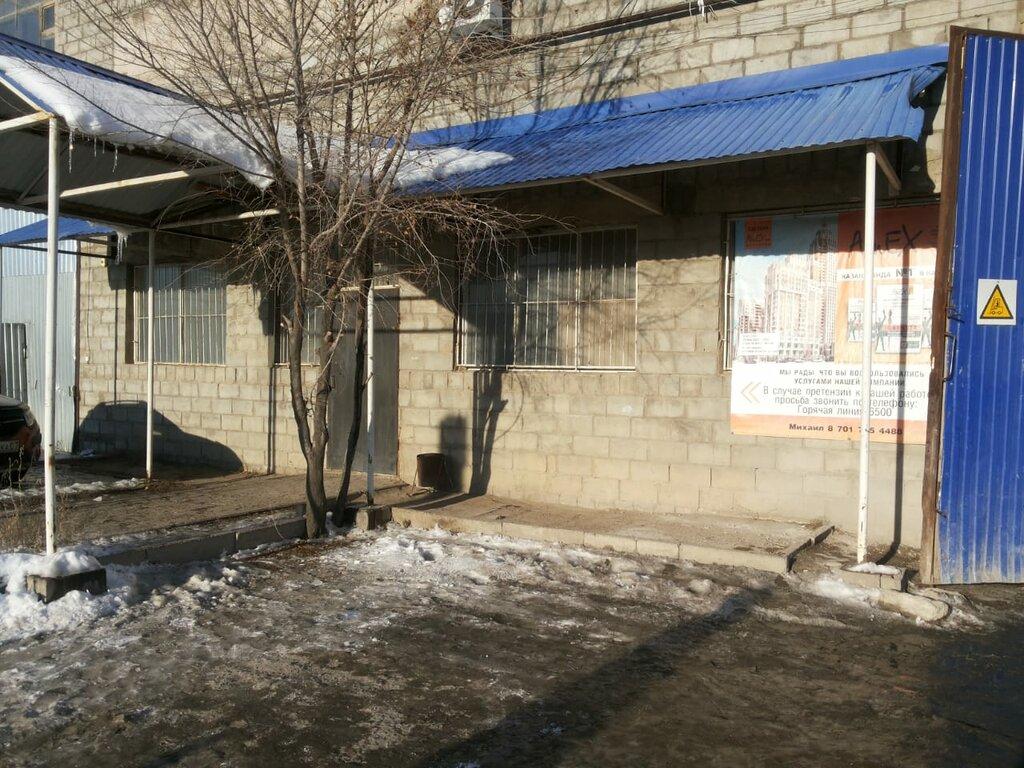 интернет-магазин — Domsad. kz — Уральск, фото №2