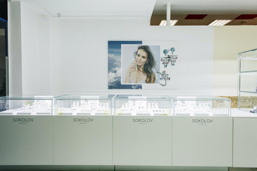 ювелирный магазин — Ювелирторг — Омск, фото №2