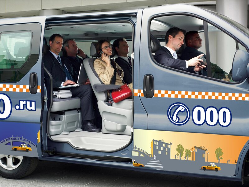 Такси 000 - фотография №2