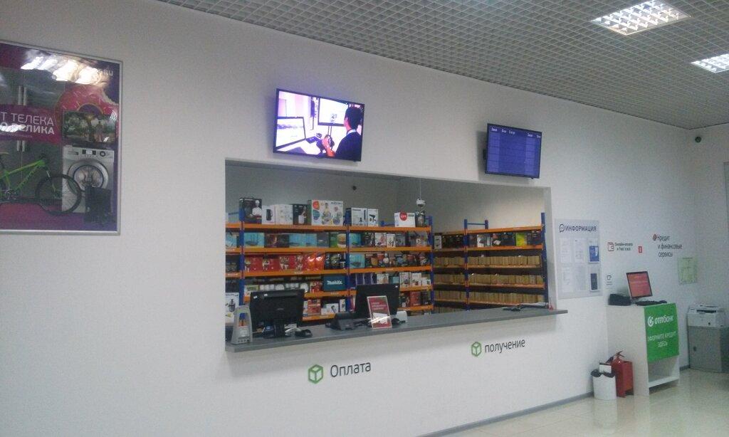 Юлмарт компьютерный магазин в нижнекамске #8
