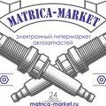 Матрица, Аренда транспорта в Колчановском сельском поселении