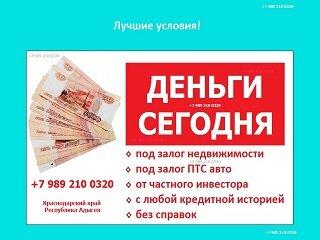 dn 24 банк клиент онлайн