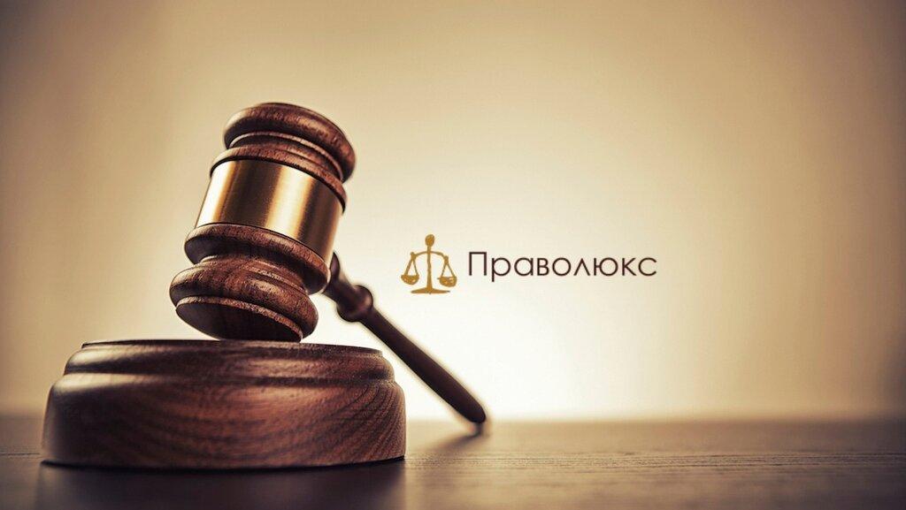 бесплатная юридическая консультация авторское право