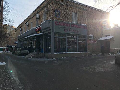 Дамский каприз салон красоты беляево