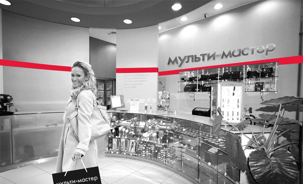 ателье по пошиву одежды — Мульти-мастер — Москва, фото №1