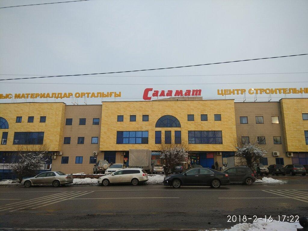 торговый центр — Саламат 3 — Алматы, фото №1