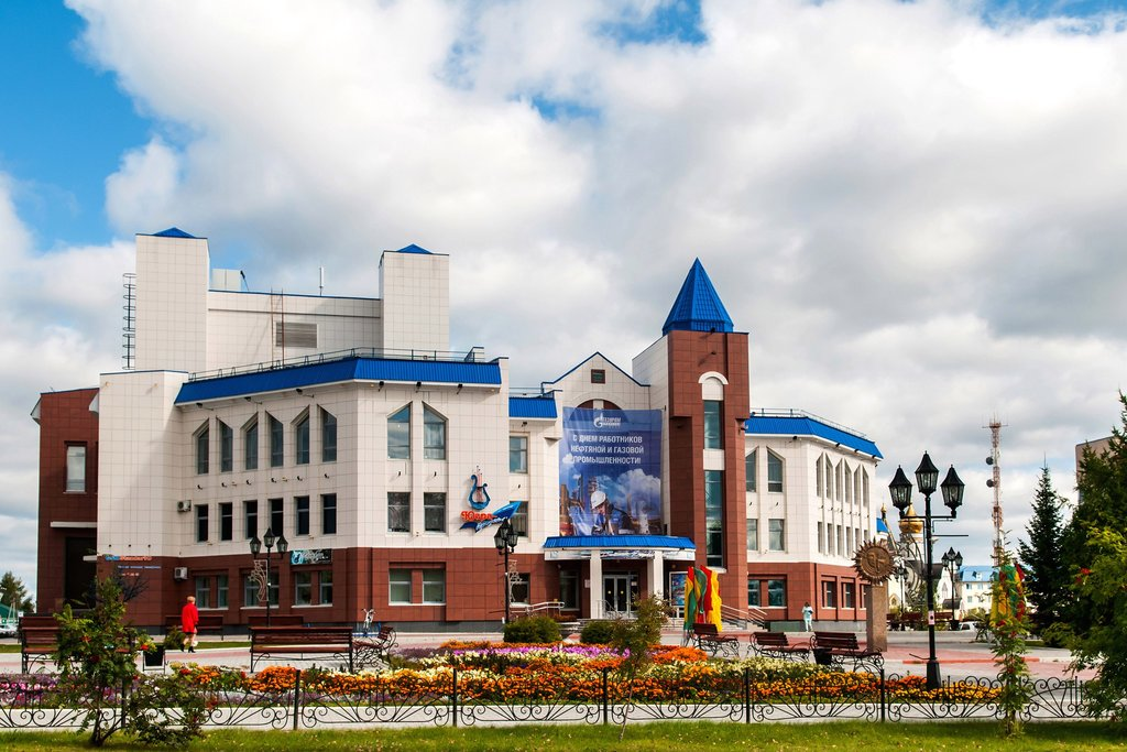 Фото города югорска