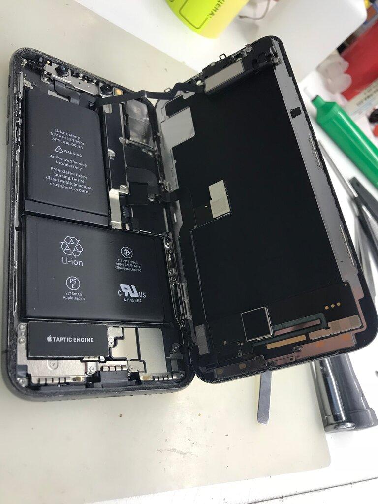 баррикадная ремонт айфонов