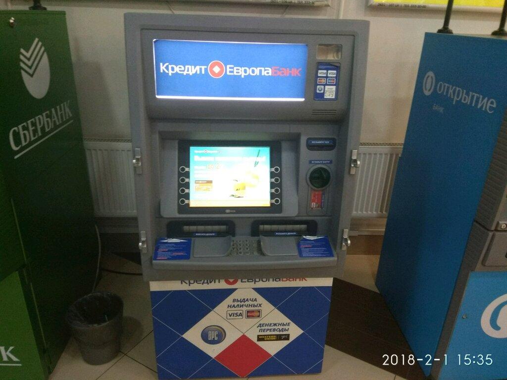 кредит европа банк отделения в санкт-петербурге
