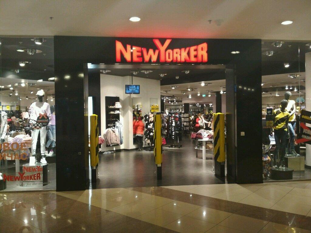 Нью Йоркер Магазин Одежды В Москве Адреса