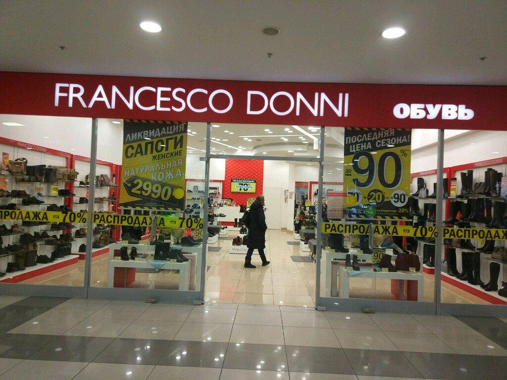 ccde81cab Francesco Donni - магазин обуви, метро Калужская, Москва — отзывы и ...