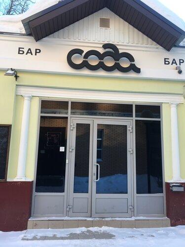 Грибы Магазин Вологда