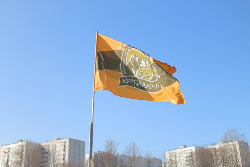 Клуб в москве охотничьих собак казанка москва футбольный клуб официальный