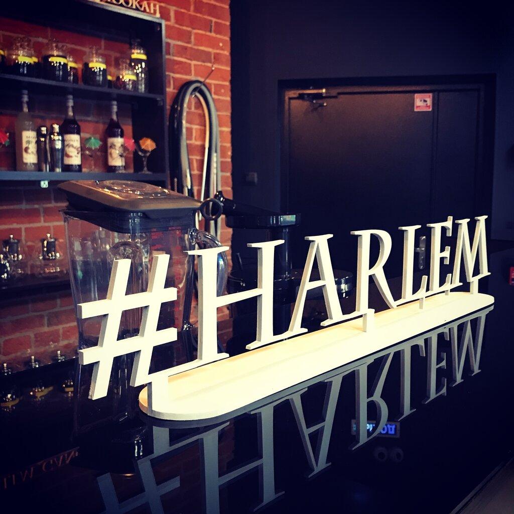 hookah bar — Harlem — Shelkovo, photo 1