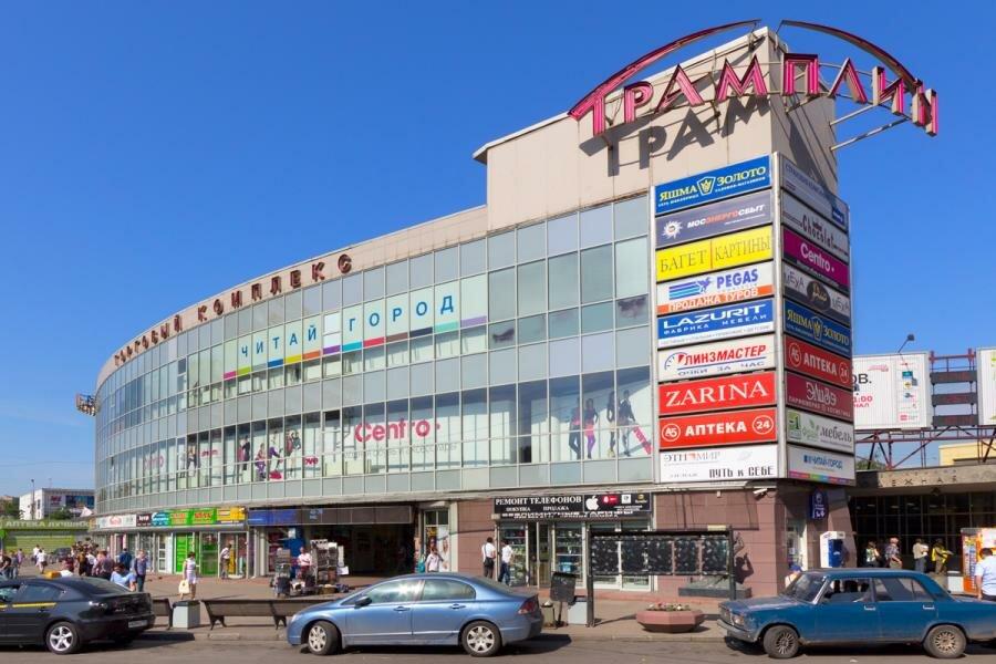 shopping mall — Трамплин — Moscow, photo 1