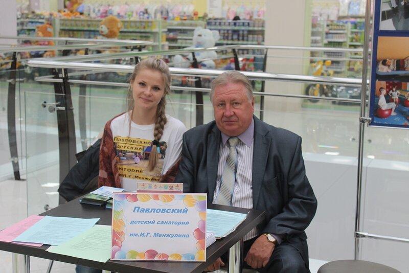 Буз ВО Павловский детский санаторий для детей с родителями имени И. Г. Менжулина