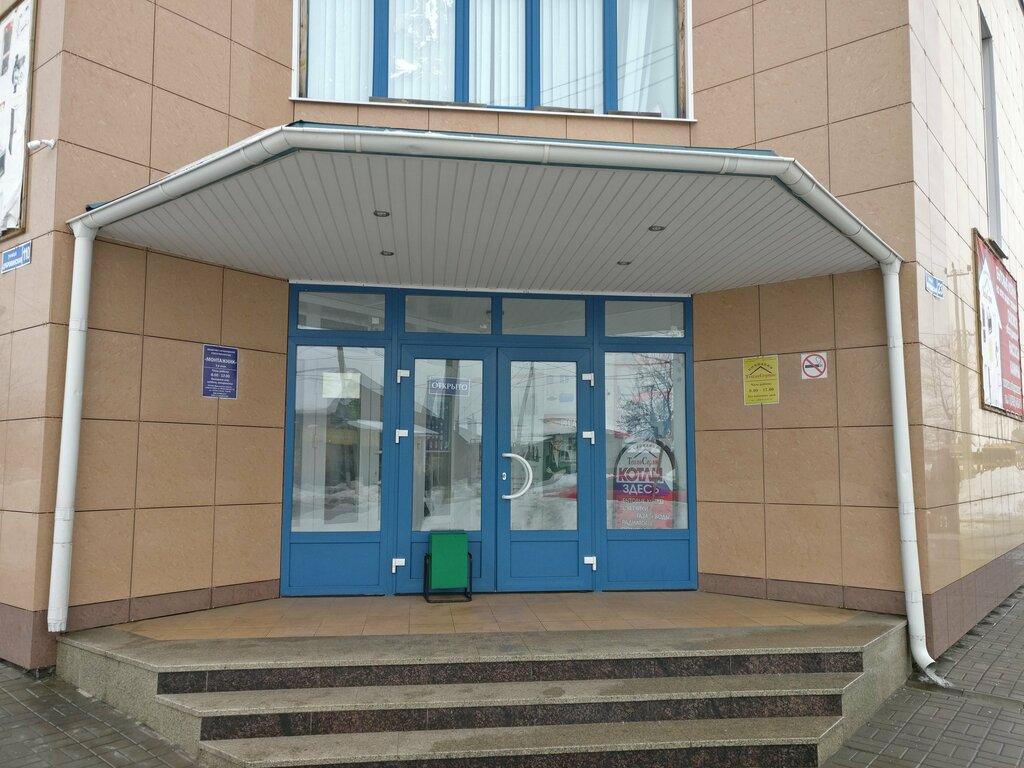 котлы и котельное оборудование — Монтажник — Борисоглебск, фото №2
