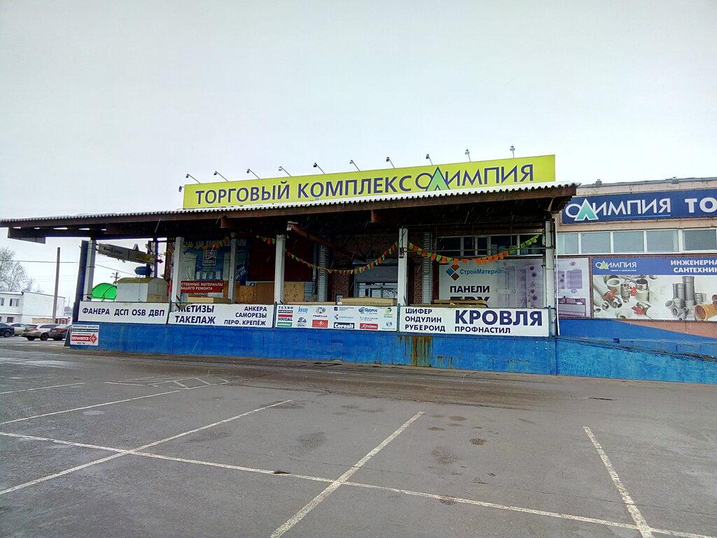 Олимпия Ярославль Кузнечиха Каталог Интернет Магазин