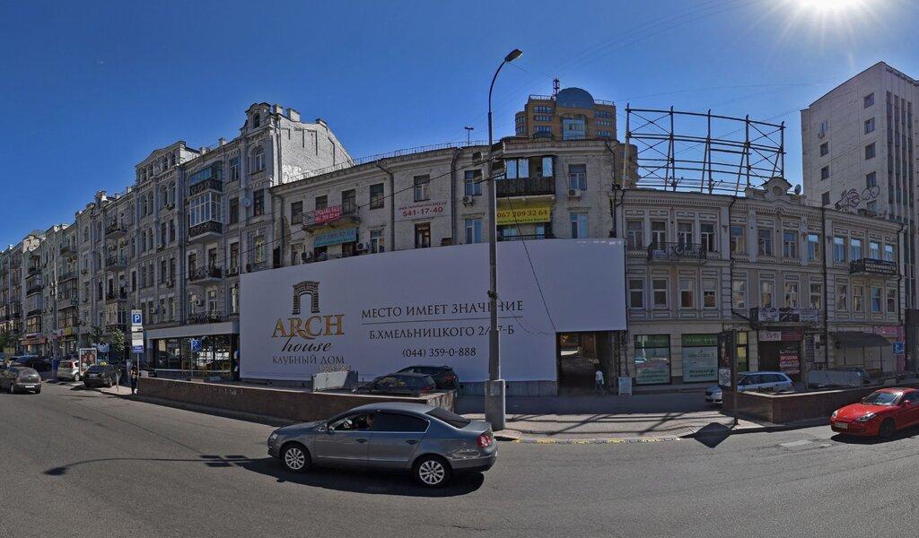 Панорама допомога в оформленні віз та закордонних паспортів — Компанія ТопВіза — Київ, фото №1