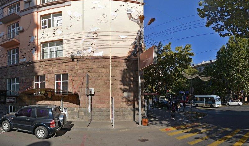 Mashtots Avenue Apartment 25