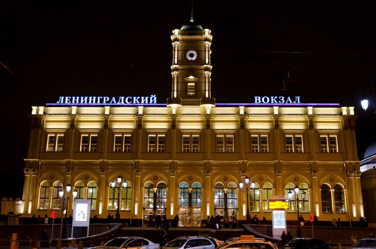 Жд вокзалы москвы фото