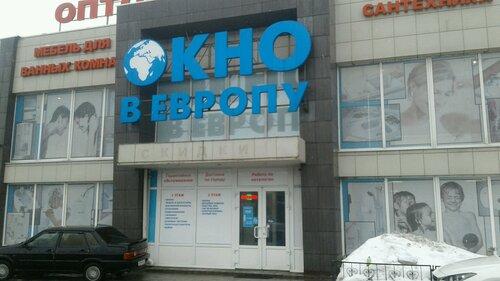 Окно в европу белгород сантехника сантехника для ванной сушилка