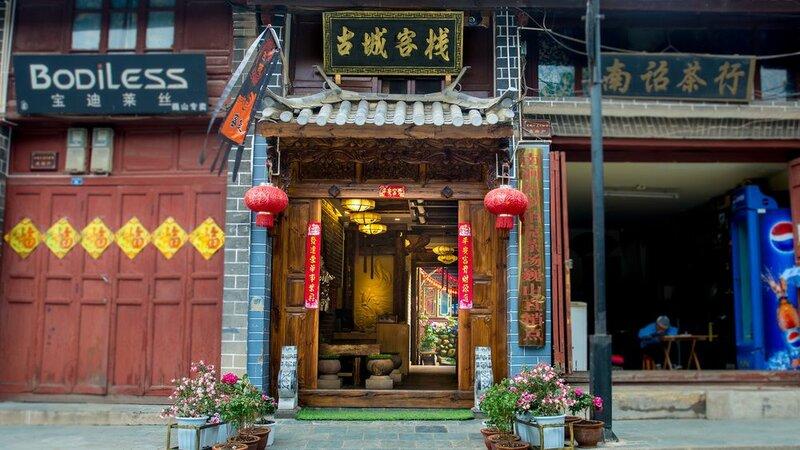 Weishan Ancient Town Boutique Inn