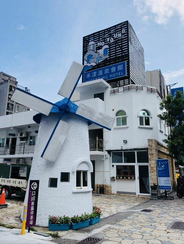 Jiaosi Twenty-one Hotspring Inn