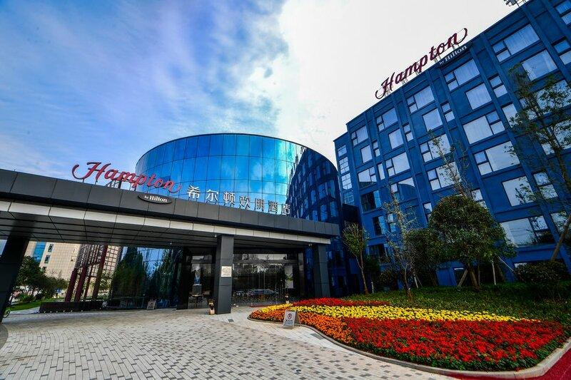 Hampton by Hilton Changsha Liuyang