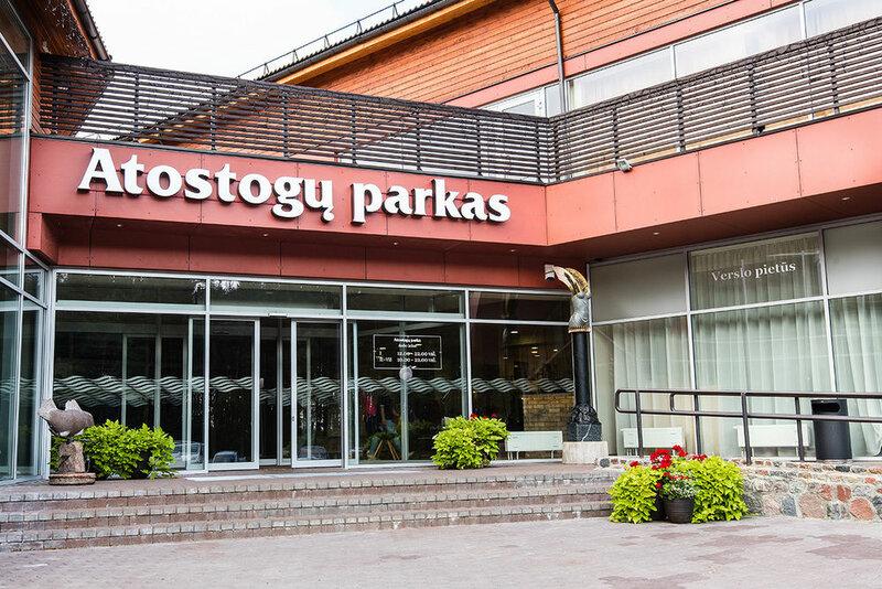 Парк Атостогу