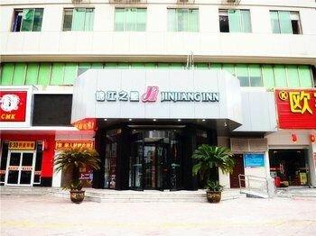 Jinjiang Inn Yongkang City