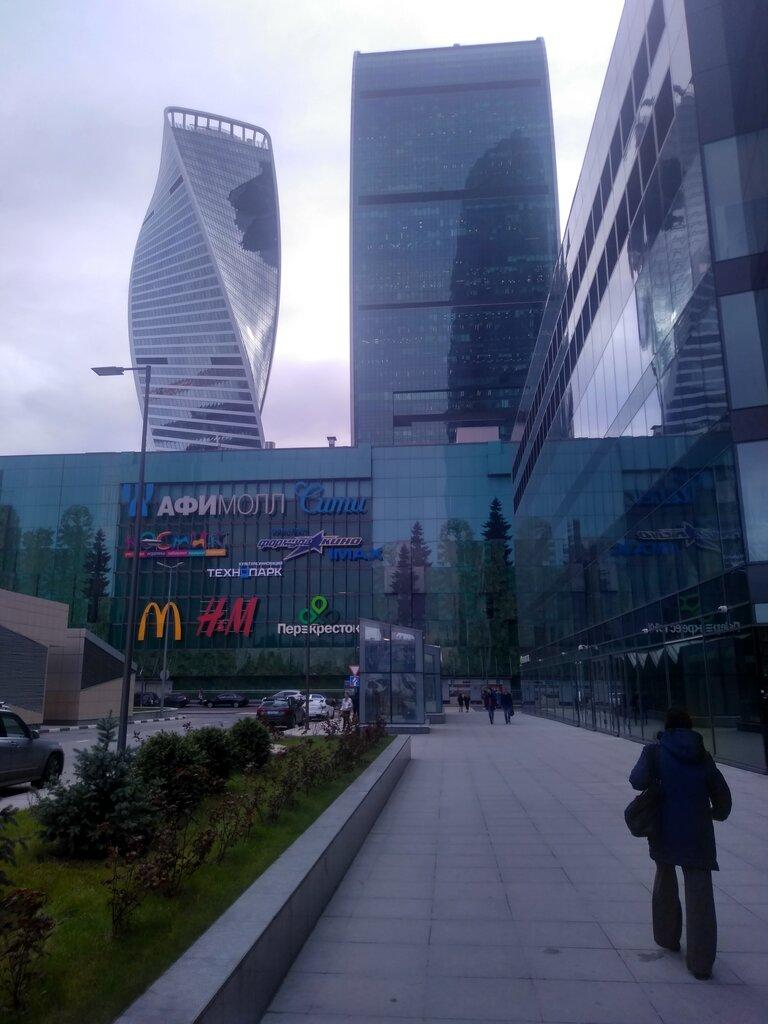бизнес-центр — Центр международной торговли — Москва, фото №7