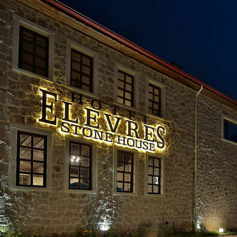 Elevres Stone House Hotel - Special Class