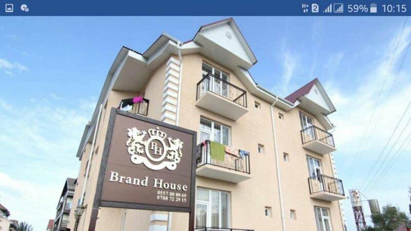 Отель BrandHouse
