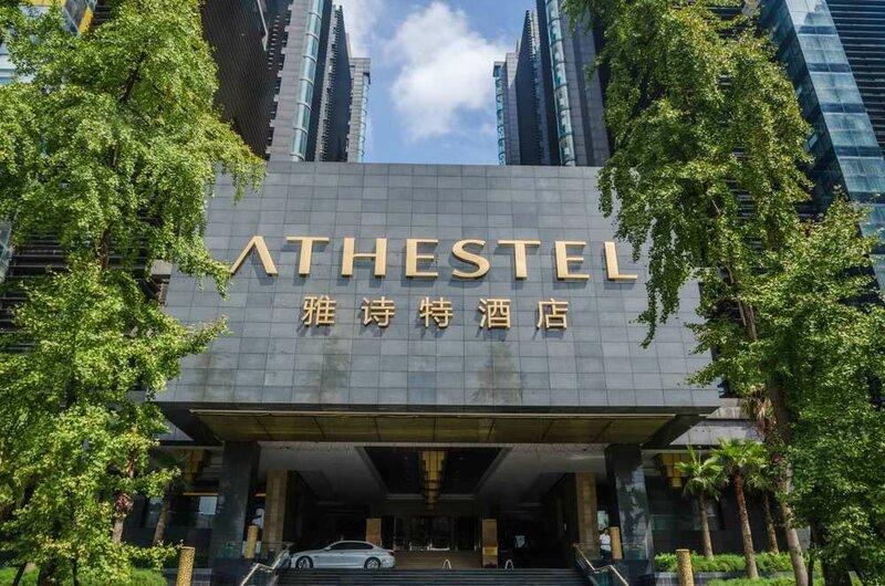 Athestel Chogqing