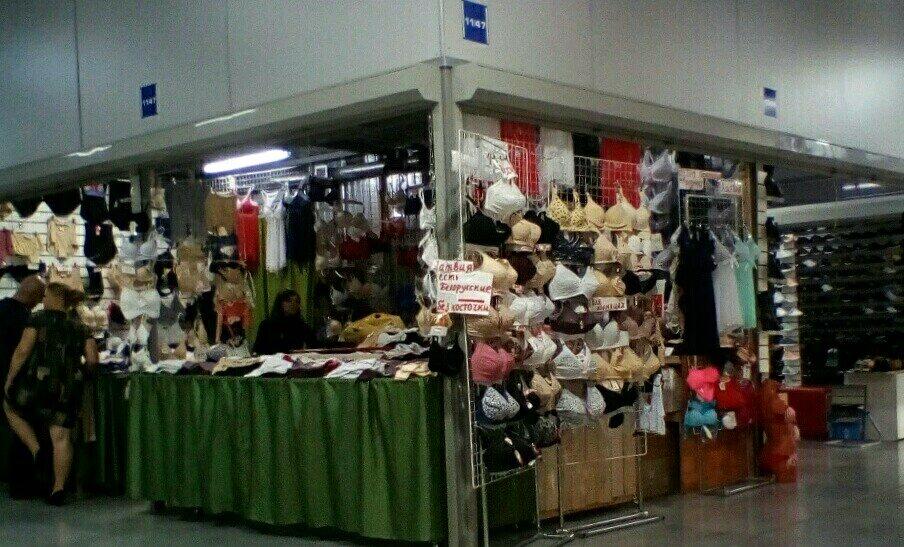 магазин женского белья в казани