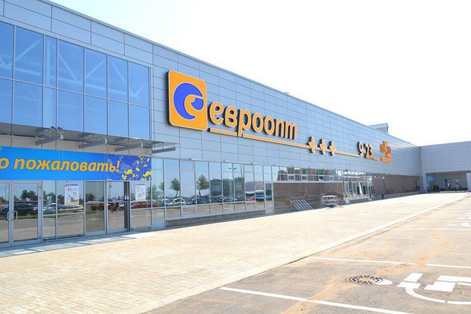 продуктовый гипермаркет — Евроопт Hyper — Витебск, фото №1
