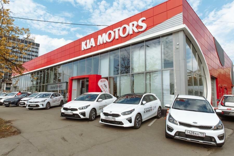 Автосалоны kia в москве деньги под залог дома в ростовской области