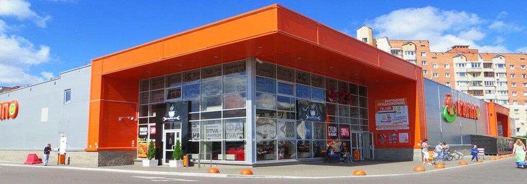 супермаркет — Гиппо — Минск, фото №2