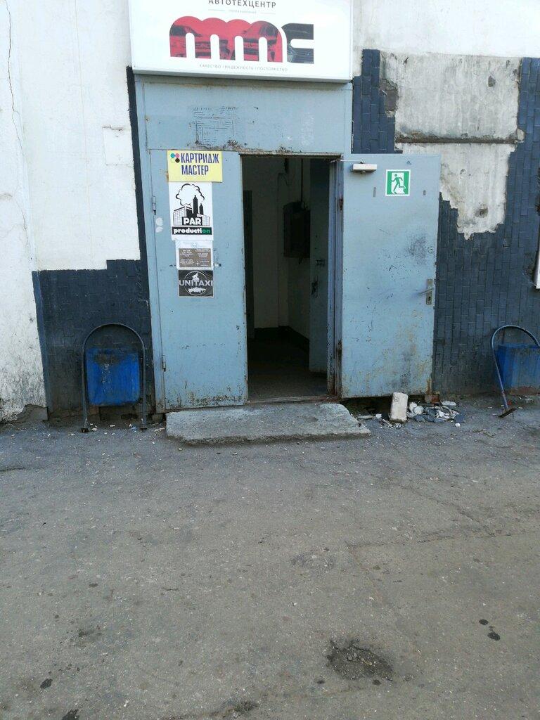 интернет-магазин — Точка пайки — Москва, фото №2
