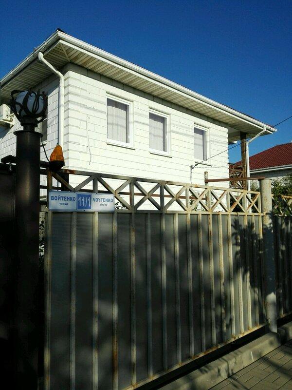 Гостевой дом Карполь