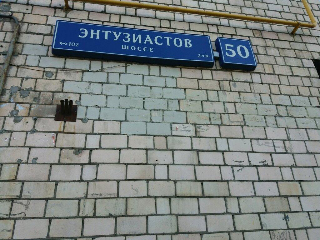 матрасы — Матрас.ру — Москва, фото №6